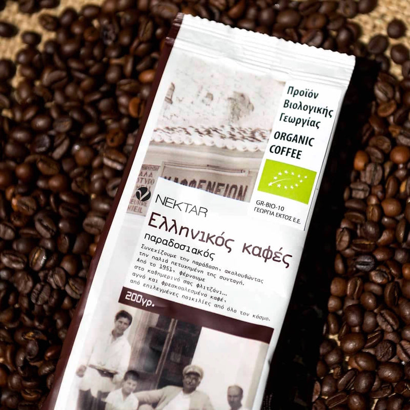 Organic Greek Coffee - Traditional Blend