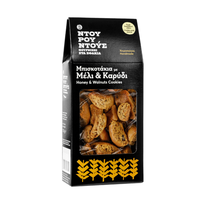 Handmade Greek honey and walnuts biscuits from Crete. Natural with no preservatives and additives. Buy online Greek sweets, cookies and biscuits in Australia, Sydney, Melbourne, Canberra, Adelaide, Perth and Brisbane. FREE DELIVERY.