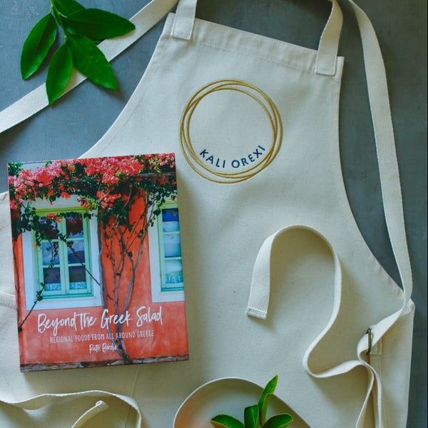 Gourmet gift ideas by Australia's Gourmet Grocer Grecian Purveyor in Sydney. Greek cookbook and premium quality cotton apron by Kali Orexi. Buy christmas gifts online now for free delivery in Melbourne, Canberra, Brisbane and Adelaide.