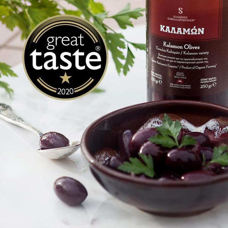 Authentic Organic Kalamata Olives - Kalamon