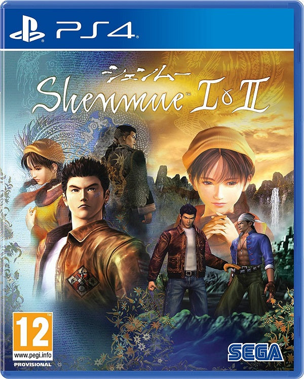 Shenmue I & II (PS4) - Offer Games