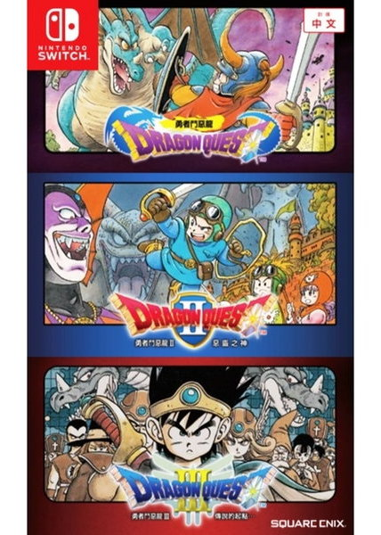Dragon Quest I, II & III (1, 2 & 3) Collection (Nintendo Switch) - Offer Games