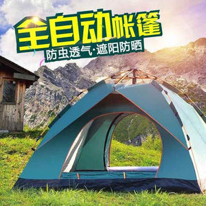 Heavy Duty Automatic Camping Tent