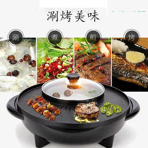 Korean 2 in 1 Hot Pot - R00048
