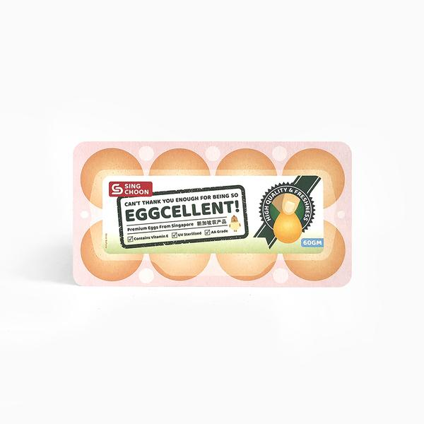 The Little Drom Store Drom Card - Egg Carton