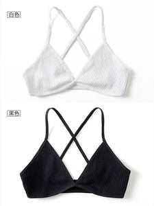 Set of 2 French Style Cotton Bralette