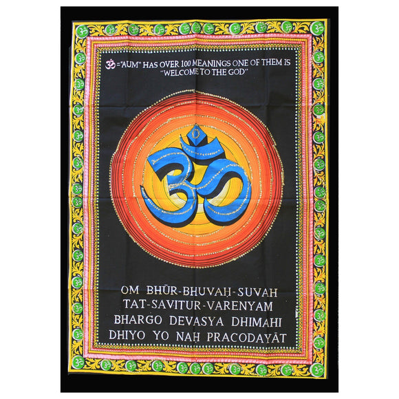 indian cotton wall hanging om symbol