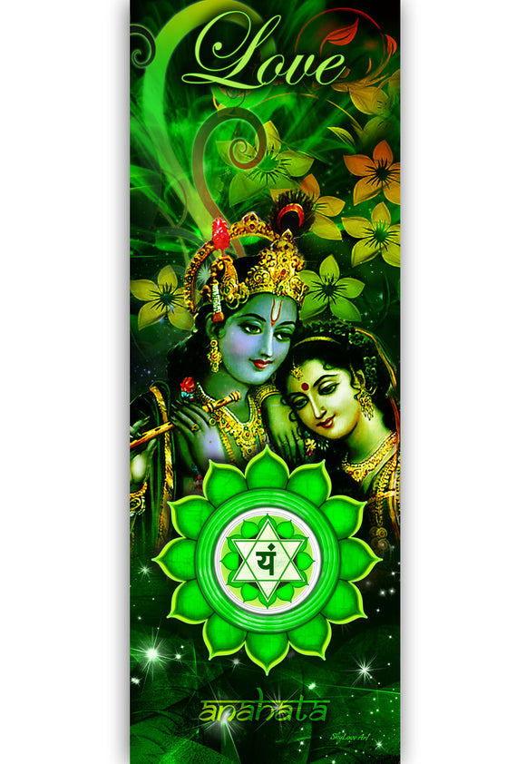 Anahata Chakra Single Large Banner
