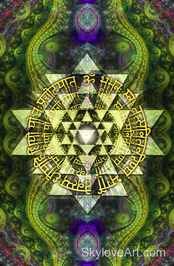 Gayatri Mantra with Sri Yantra