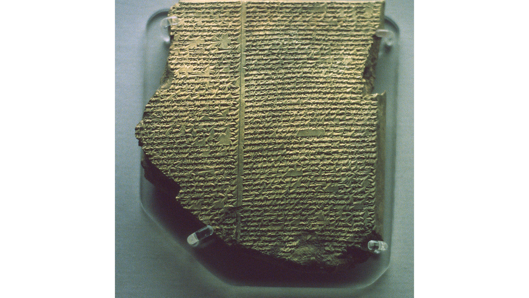 broken cuneiform tablet