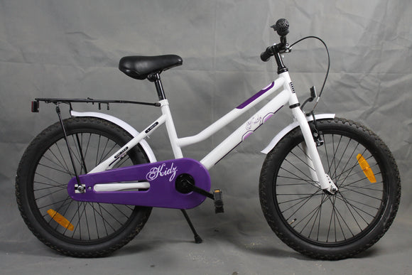 Minna - Active Bikes Kidz in White