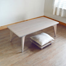 LOW Coffee Table GREY