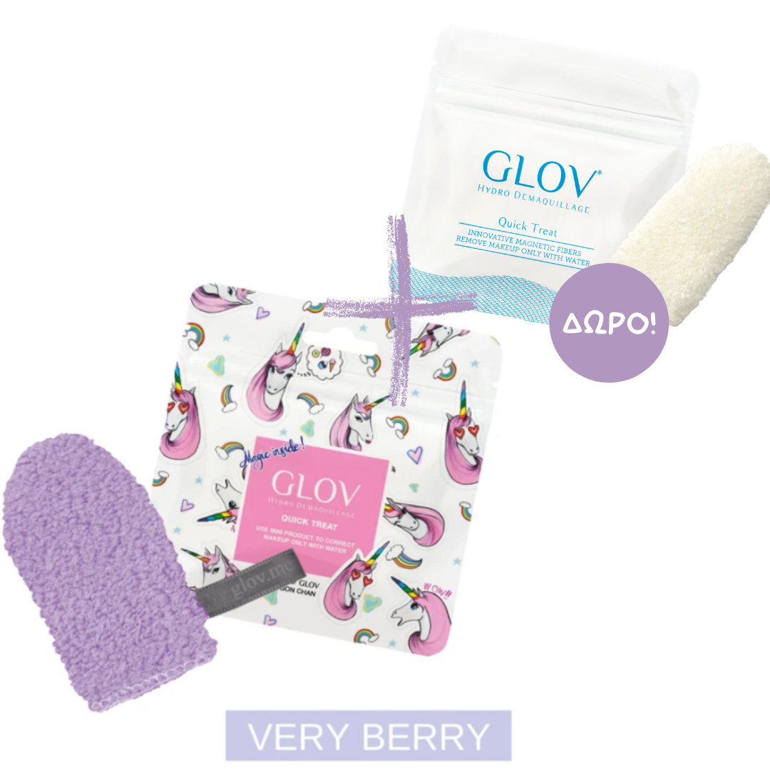 GLOV Quick Treat Very Berry