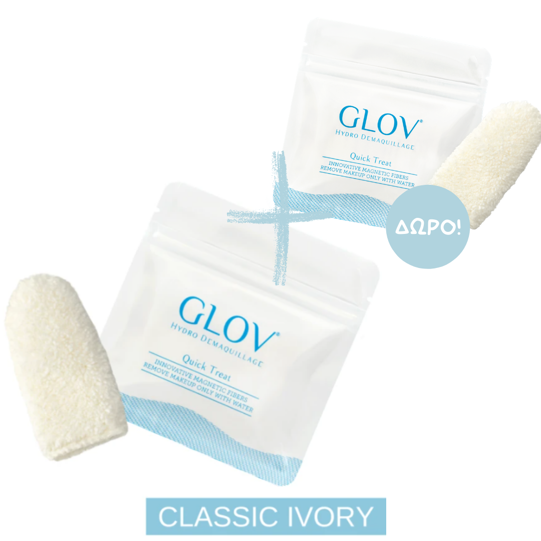 GLOV Quick Treat Classic Ivory