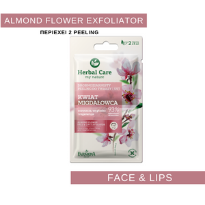 Almond Flower Face & Lips Exfoliator