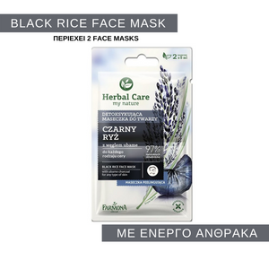 Black Rice Face Mask