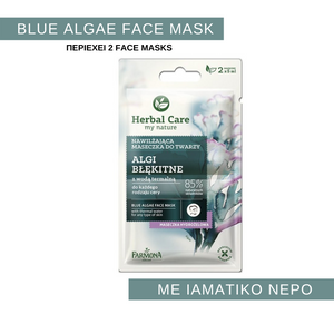 Blue Algae Face Mask