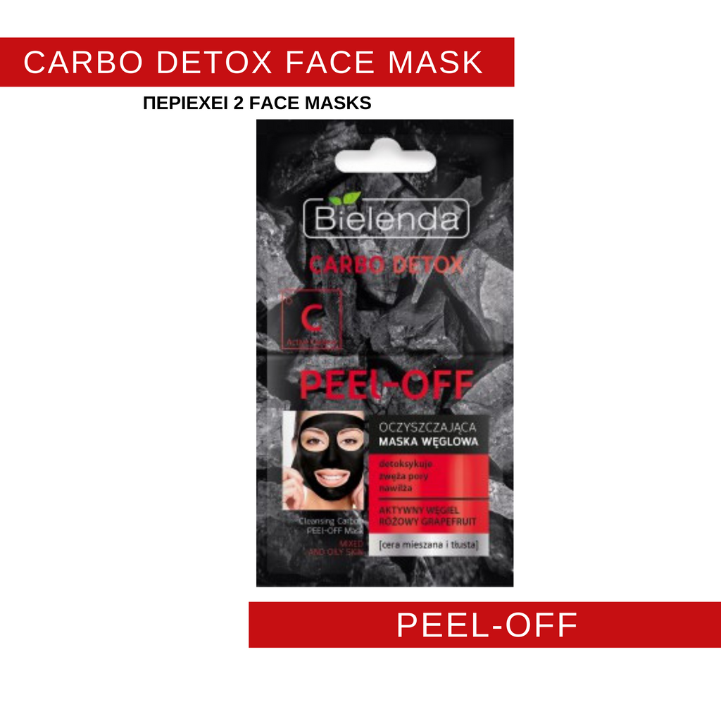Carbo C-Detox Peel-Off Mask