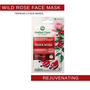 Wild Rose Anti-aging Face Mask