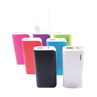 4400mah Powerbank