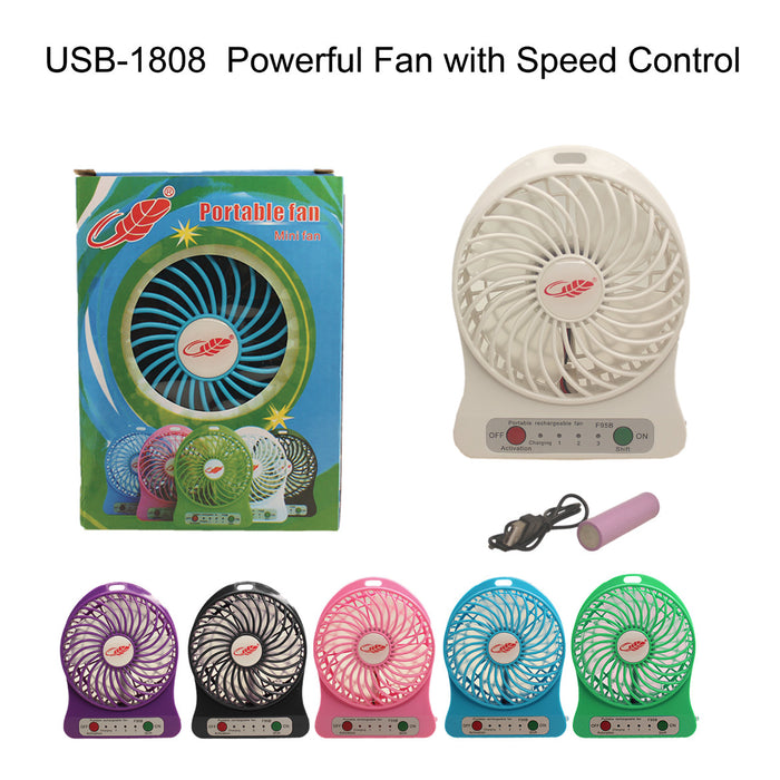 USB Fan with speed buttons