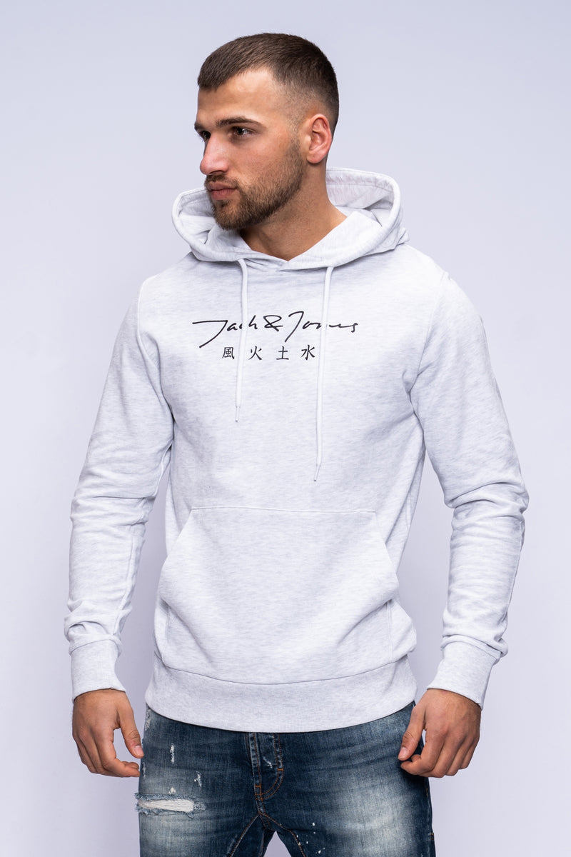 Hoodie SIGN White