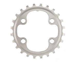 Shimano XT M8000 64BCD 11 Speed Inner Chainring For The Riders