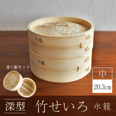 Yong Long Deep Bamboo Steamer (Tray+Lid Set) Medium 20.3cm