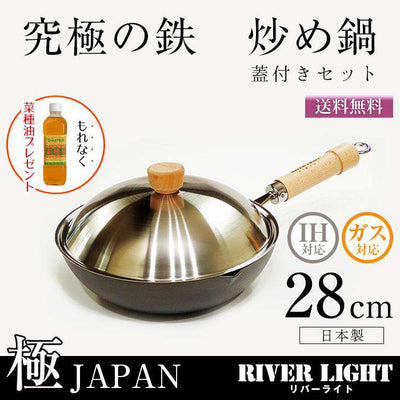 Frying pan / Cast iron