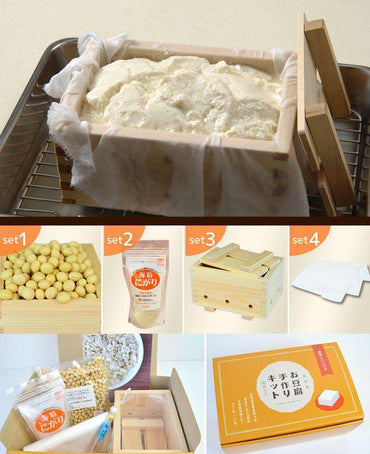 Handmade Tofu Kit (Domestic Organic Soybean, Domestic Seawater Nigari & Tofu Box)