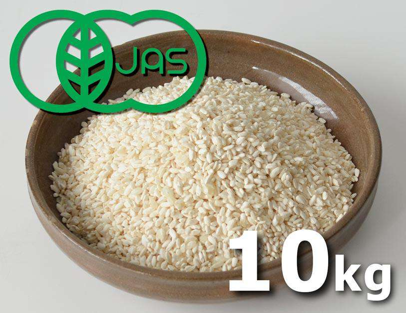 Okayama's 100% Organic Dried Rice Koji (Marukura) - 10kg For Business Use