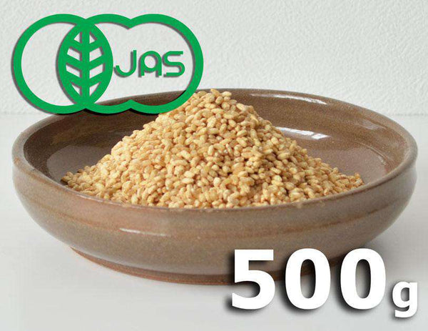 dried_brown_rice_koji_marukura