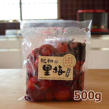 Kiwa's Village Non-Pesticide, Non-Additives Umeboshi (3 Years Matured) 500g