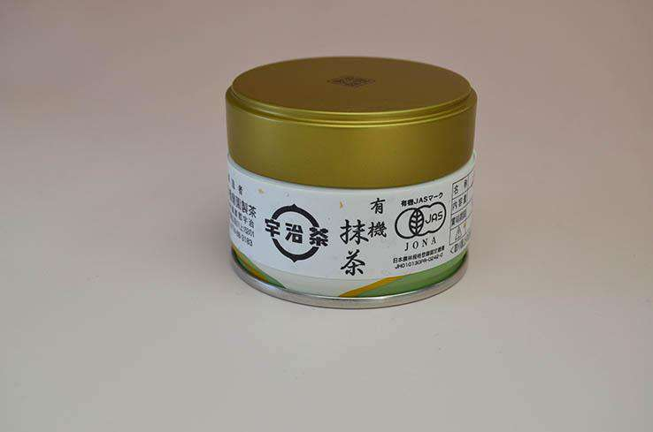 matcha_powder