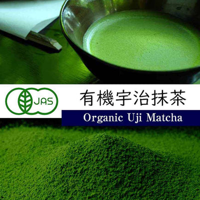 Matcha / Japanese tea
