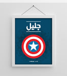 Personalized Captain America {DIGITAL}
