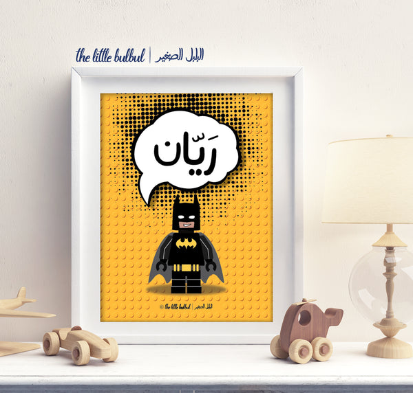 Personalized Batman Lego {DIGITAL}