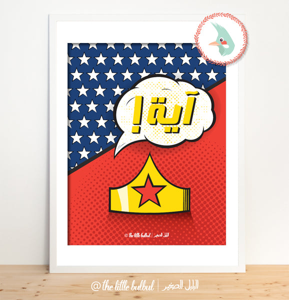 Personalized Wonder Woman {DIGITAL}
