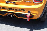High Strength Racing Tow Strap (Red) - Tanaka Power Sport