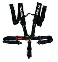 "Tanaka BLACK SERIES 2"" Latch and Link 5 Points Safety Harness Set with Ultra Comfort Heavy Duty Shoulder Pads (for one seat/youth use) - Tanaka Power Sport"