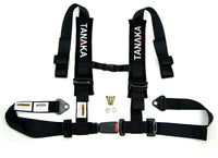 Phantom Series | Buckle 4-Point Safety Harness Set with Ultra Comfort Heavy Duty Shoulder Pads (Black) - Tanaka Power Sport