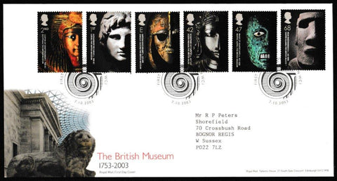 Great Britain First Day Cover, 'The British Museum 1753-2003', Royal Mail, London, WC1, 07-Oct-2003