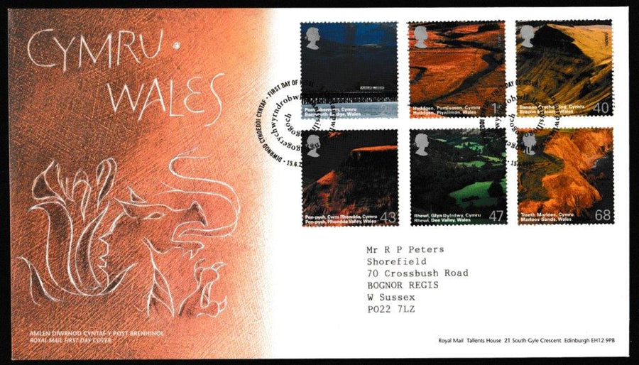 Great Britain First Day Cover, 'A British Journey: Wales', Royal Mail, Llanfairpwll, 15-Jun-2004