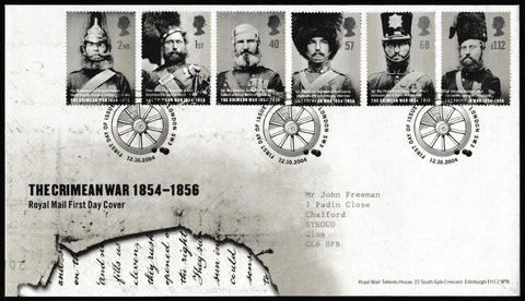 Great Britain First Day Cover, 'The Crimean War 1854-1856', Royal Mail, London, SW3, 12-Oct-2004
