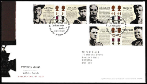 Great Britain First Day Cover, 'Victoria Cross 1856 - 2006', Royal Mail, Royal Mail, Tallents House, Edinburgh, 21-Sep-2006