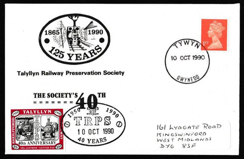 Great Britain Commemorative Cover, '40 Year Anniversary Talyllyn Preservation Society', Tallyllyn Railway, Tywyn, Gwynedd, 10-Oct-1990