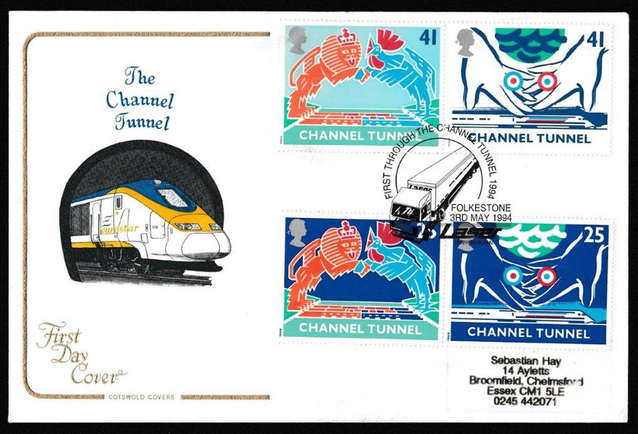 Great Britain First Day Cover, 'Channel Tunnel', Cotswold, Folkstone, 03-May-1994