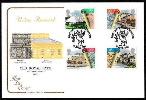 Great Britain First Day Cover, 'Urban Renewal', Cotswold, Liverpool, 10-Apr-1984