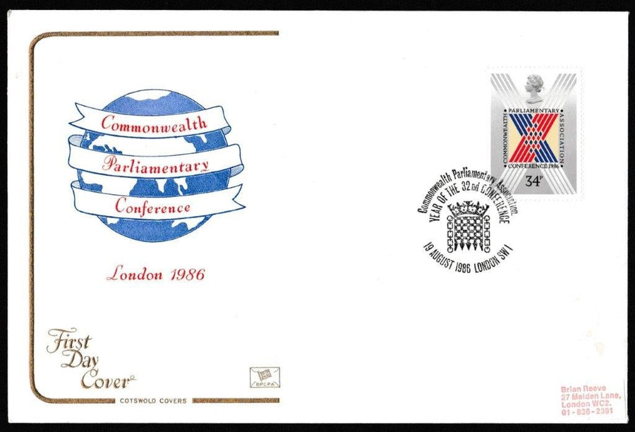 Great Britain First Day Cover, 'Commonwealth Parliamentary Conference', Cotswold, Commonwealth Parliamentary Association, London SW1, 19-Aug-1986