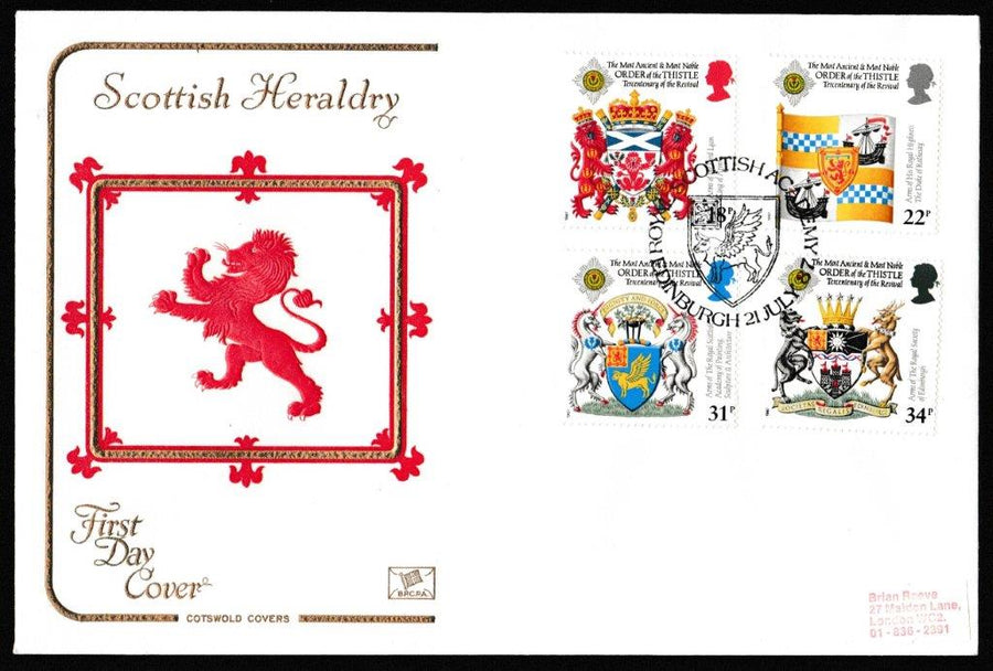 Great Britain First Day Cover, 'Scottish Heraldry', Cotswold, Royal Scottish Academy, Edinburgh, 21-Jul-1987